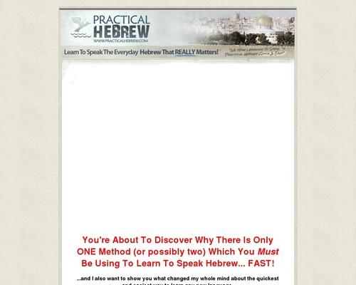Learn Hebrew | Speak Hebrew | Like in Ulpan
